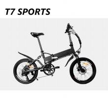 T7 스포츠 접이식 전기자전거 그레이