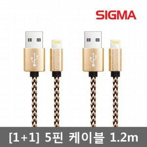 [1+1 무료배송] 마이크로 5핀 / USB C타입 / 라이트닝 8핀 고속 페브릭 케이블 1.2m