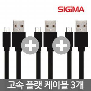 고속 케이블 (플렛/패브릭/갤럭시/아이폰) 가정용멀티탭 1종~6종 USB모음전