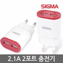 2.1A USB 2포트 가정용 충전기 / 케이블 미포함