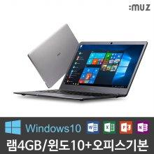 스톰북14 아폴로 오피스 윈도우탑재 노트북