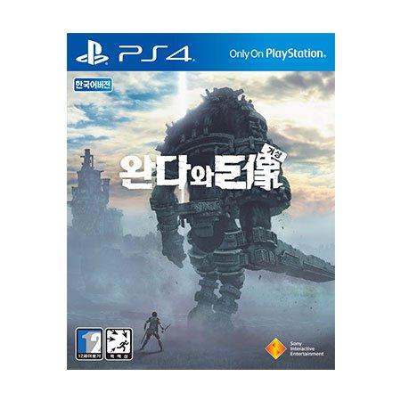 PS4완다와거상 [ 한국어 자막 / 12세이용가 ]