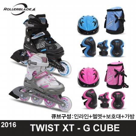 16 트위스트XT,-G 큐브(헬멧+보호대+가방) _16트위스트XT-G_L큐브세트