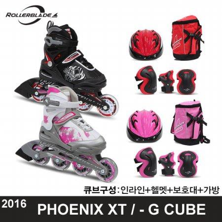 2016 피닉스XT,-G 큐브세트(헬멧+보호대+가방) _16피닉스XT-G_S큐브세트