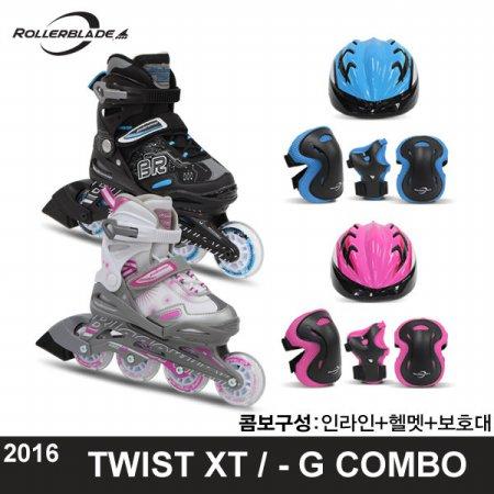 16 트위스트XT,-G 콤보(헬멧+보호대)