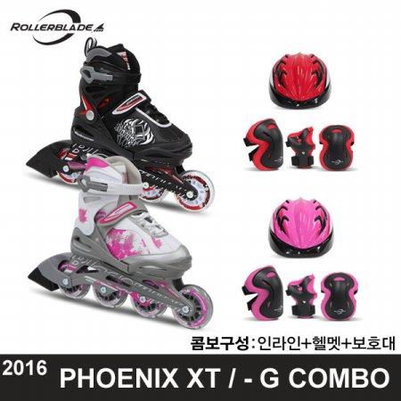 2016 피닉스XT,-G 콤보(헬멧+보호대)