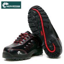 [네파] NEPA-14N 안전화 240mm