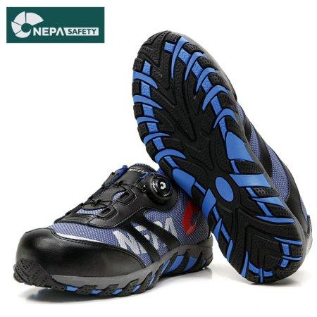 [네파] NEPA-124 안전화 250mm