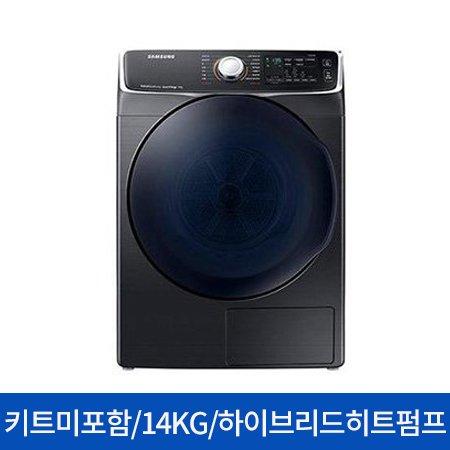 [키트미포함] 그랑데 의류건조기 DV14N8520KV [14KG/블랙케비어]