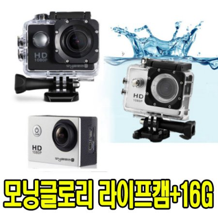 라이프캠 수중카메라MG-CAM10 + 16G 블랙