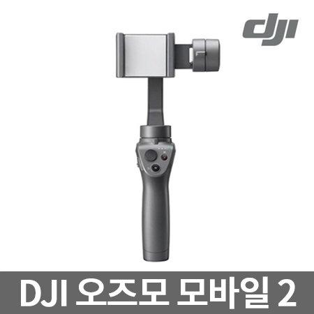 [엘포인트 1만] 오즈모 모바일 2 DJI-OSMOMOBILE2
