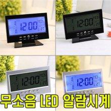 LED 디지털 모니터 탁상시계 블랙