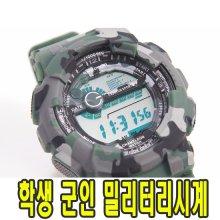군인 밀리터리 손목 시계