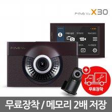 파인뷰 X30 2채널 블랙박스 [GPS+안테나포함] 16G