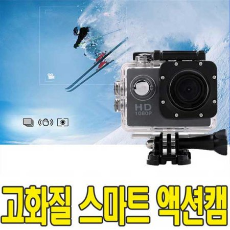 액션캠 추천 방수카메라 수중 동영상 짭프로