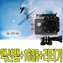 액션캠 + 16GB메모리 카메라 실버
