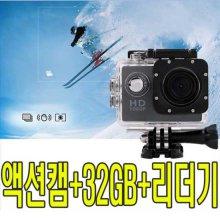 액션캠 + 32GB메모리 고프로 블루