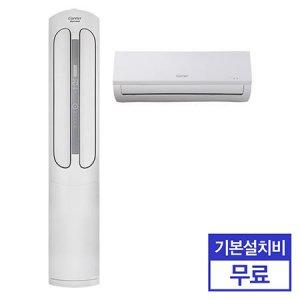 ★신문광고모델★최종혜택가 1,600,000원★ 2in1 에어컨 AMC16VX2SAHGH (52.8㎡+18.7㎡)