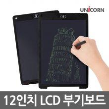 LCD-NOTE12 부기보드 12인치 전자노트