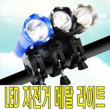 자전거 LED전조등 라이트 블랙