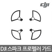 스파크 가드 DJI-SPARK-GUARD