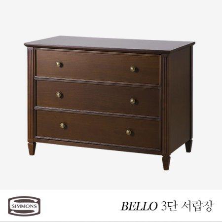 BELLO 3단 서랍장(연월넛) _연월넛