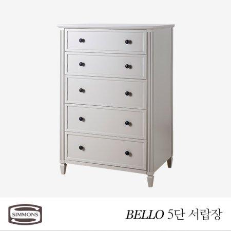 BELLO 5단 서랍장(그레이) _그레이