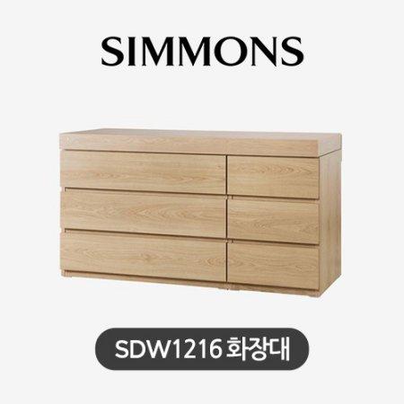 화장대 SDW1216