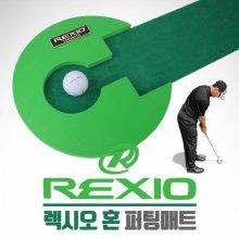 REXIO 렉시오정품 혼 퍼팅매트(선물용박스포장)