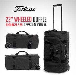 [2018년신상]정품 22인치 휠드 더플백 핸드케리어 보스톤백(TA8CLWDFL-0)