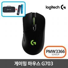 [선착순 10대] G703 게이밍마우스 [로지텍코리아 정품][ 유무선 / 최대12,000dpi ]