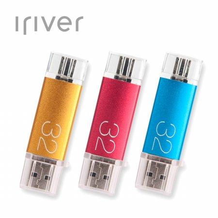 SMART-G USB OTG 32GB(블루)