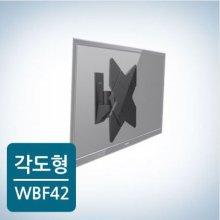 카멜마운트 각도형 벽걸이 모니터 거치대/브라켓[블랙][WBF-42][58~106cm 거치용]