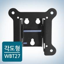 카멜마운트 각도형 벽걸이 머니터 거치대/브라켓[블랙][WBT-27][33~68cm 거치용]