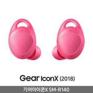 [★ 한정수량 특가 ★] 기어 아이콘X (2018) SM-R140NZIAKOO [핑크]