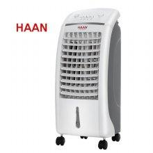 프리미엄 친환경 냉풍기 HEF-8200