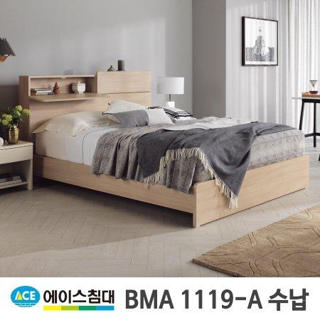 BMA 1119-A 수납 CA등급/LQ(퀸사이즈) _월넛