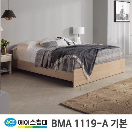 BMA 1119-A 기본 HT-L등급/LQ(퀸사이즈) _월넛