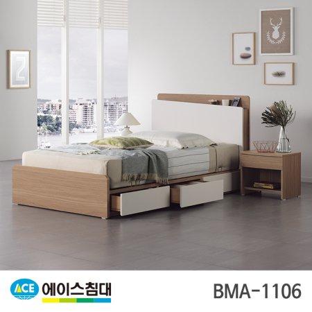 BMA 1106-C CA등급/SS(슈퍼싱글사이즈)