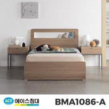 BMA 1086-A CA등급/SS(슈퍼싱글사이즈)