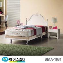 BMA 1034-N CA등급/SS(슈퍼싱글사이즈)