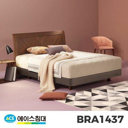 BRA 1437-N CA등급/LQ(퀸사이즈) _오크내추럴