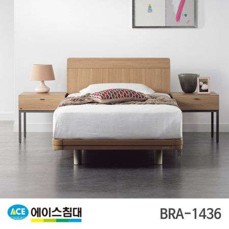 BRA 1436-E HT-L등급/SS(슈퍼싱글사이즈) _레귤러오크