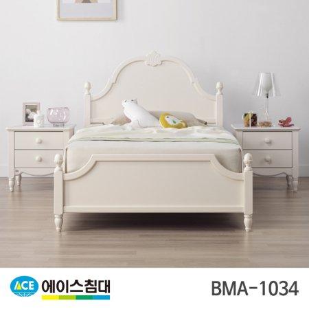 BMA 1034-A HT-L등급/SS(슈퍼싱글사이즈) _아이보리