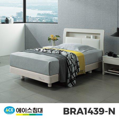 BRA 1439-N CA등급/SS(슈퍼싱글사이즈) _월넛