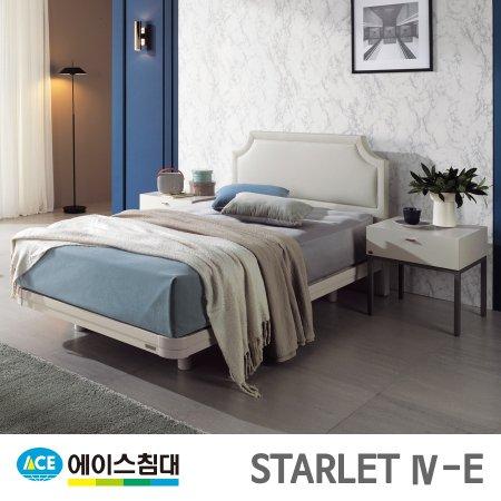 스탈렛4-E CA등급/SS(슈퍼싱글사이즈) _화이트