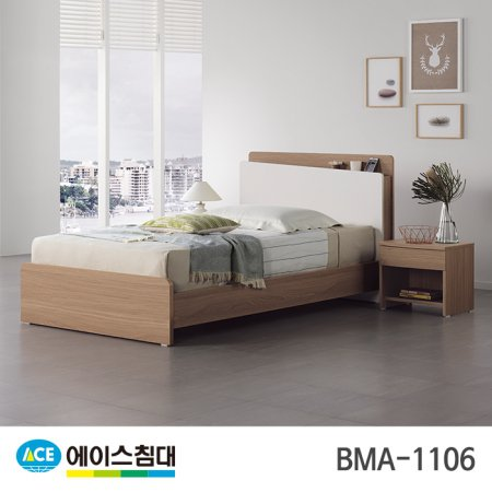 BMA 1106-A CA등급/SS(슈퍼싱글사이즈)