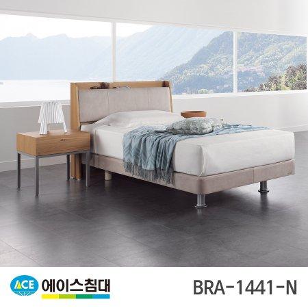 BRA 1441-N CA등급/SS(슈퍼싱글사이즈) _라이트그레이