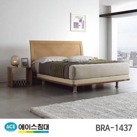 BRA 1437-N CA등급/LQ(퀸사이즈)