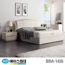 BRA 1426-T CA등급/LQ(퀸사이즈) _애쉬아이보리